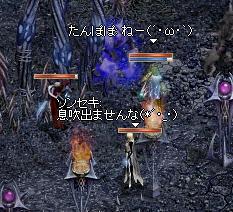 20070921-27.jpg