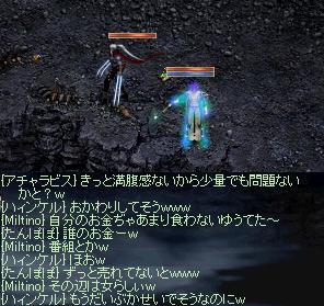 20070922-14.jpg