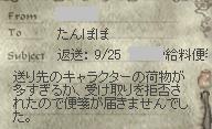 20070926-12.jpg