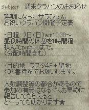 20071004-11.jpg