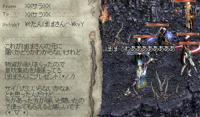 20071004-6.jpg