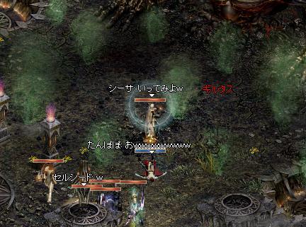 20071007-13.jpg