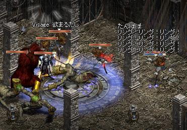 20071106-17.jpg