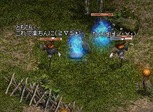 20071106-23.jpg