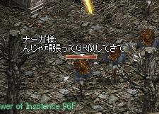 20071106-9.jpg