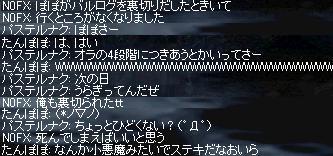 20071113-13.jpg