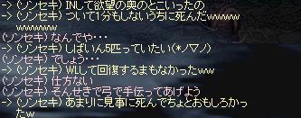 20071113-15.jpg