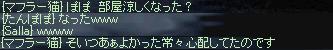 20071113085552.jpg