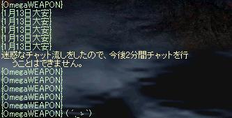 2007113.11.jpg