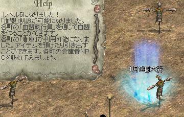 2007113.6.jpg