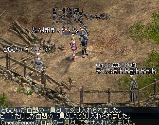2007115.1.jpg