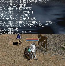 20071224-17.jpg