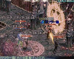 20080104-4.jpg