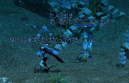 20080105-2.jpg