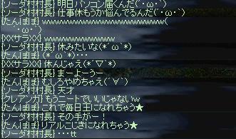 20080108-9.jpg