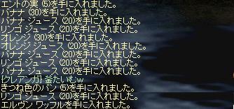 20080109-9.jpg