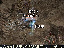 20080110-8.jpg