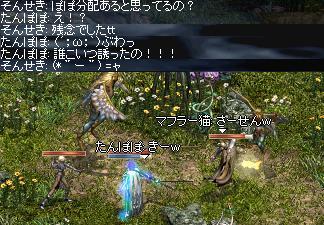 20080112-2.jpg