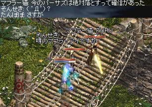 20080112-3.jpg