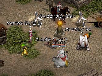 20080114-2.jpg
