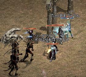 20080115-3.jpg