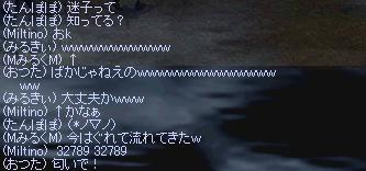 20080207-2.jpg