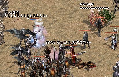 20080207-3.jpg