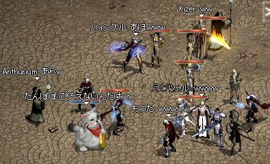 20080207-9.jpg