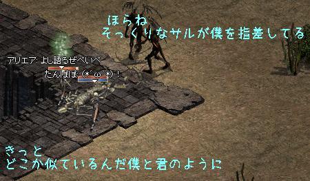 20080209-18.jpg