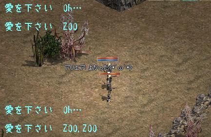 20080209-19.jpg