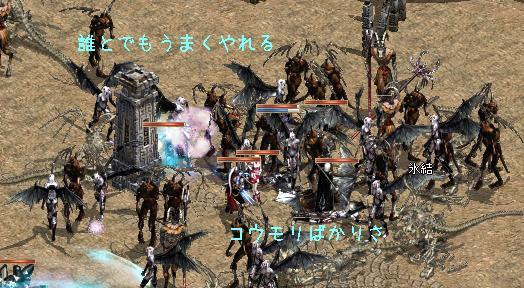 20080209-7.jpg
