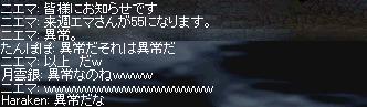 20080222-18.jpg