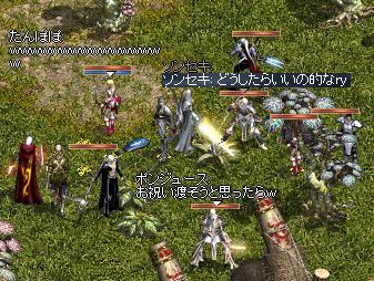 20080222-5.jpg