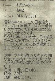 20080222-7.jpg