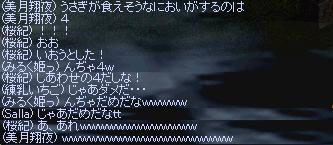 20080303-7.jpg