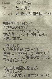 20080311-2.jpg