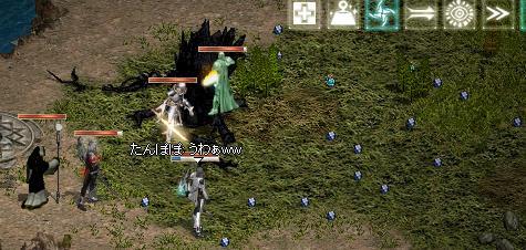 20080801-2.jpg