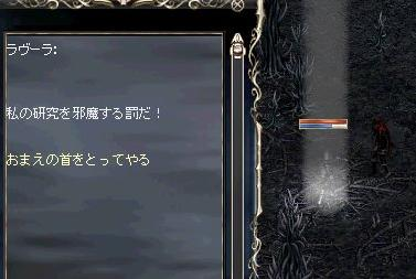 LinC0124.jpg