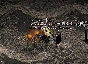 LinC0460.jpg