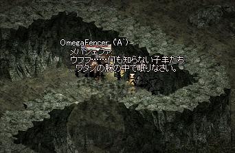 LinC0466.jpg