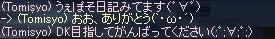 LinC0469.jpg