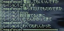 LinC0516.jpg