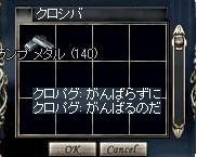 momega-7