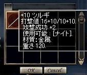 LinC0626.jpg