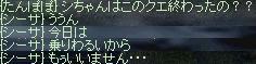 LinC10273.jpg