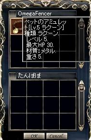 LinC10302.jpg