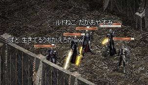 LinC10427.jpg