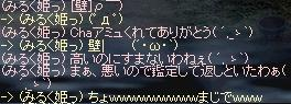 LinC10512.jpg
