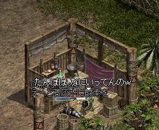 LinC10562.jpg