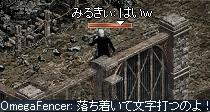 LinC11431.jpg